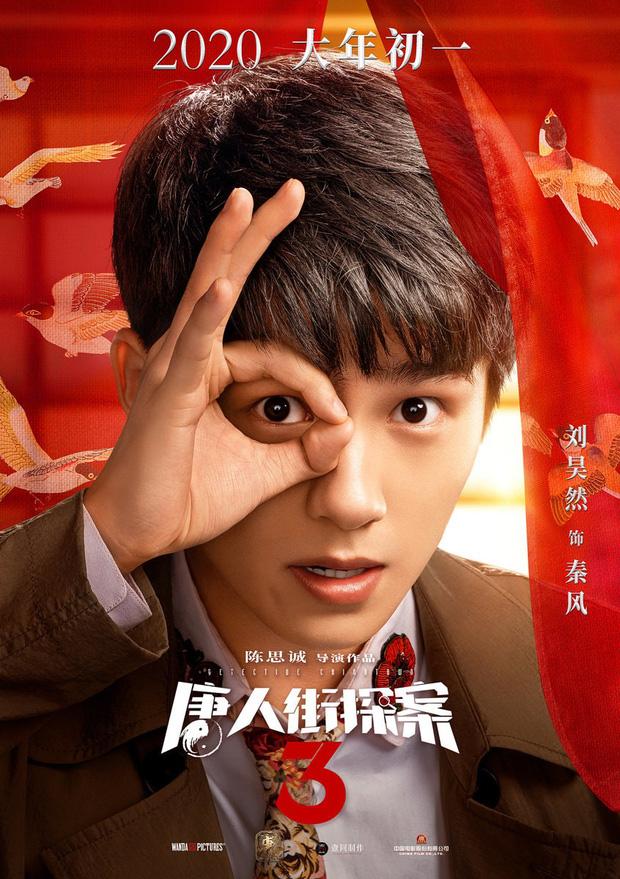 Loạt con số khủng mở bát mùng 1 Tết của phim Trung: Kỷ lục 1 tỷ doanh thu nhanh nhất, Tiêu Chiến - Hồ Nhất Thiên chọi nhau máu lửa! - Ảnh 3.