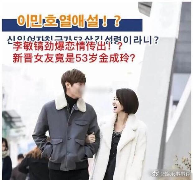 Tin hot mùng 1: Lee Min Ho đang hẹn hò mẹ Kim Tan Kim Sung Ryung, xen vào gia đình nữ diễn viên hơn anh 21 tuổi? - Ảnh 3.