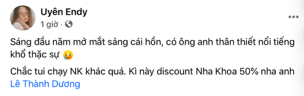 """Cuối cùng bạn gái tin đồn của Ngô Kiến Huy đã lên tiếng sau loạt """"hint"""" hẹn hò, đàng trai cũng có phản ứng ngay và luôn - Ảnh 2."""