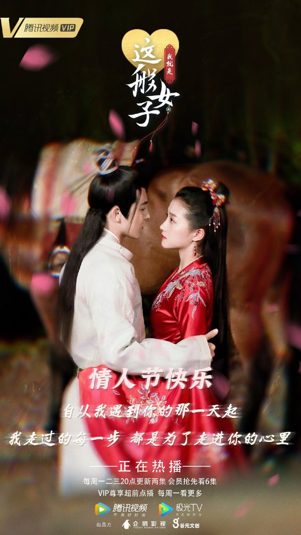 Hơn 20 phim Trung bắn thính Valentine bằng ảnh cặp đôi: Triệu Lộ Tư - Cúc Tịnh Y đọ sắc, Hồ Nhất Thiên cặp tới 3 cô! - Ảnh 8.