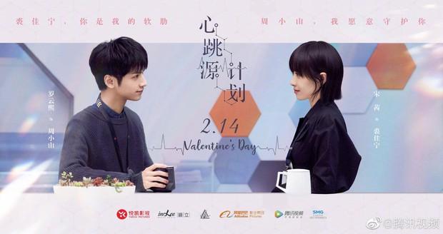 Hơn 20 phim Trung bắn thính Valentine bằng ảnh cặp đôi: Triệu Lộ Tư - Cúc Tịnh Y đọ sắc, Hồ Nhất Thiên cặp tới 3 cô! - Ảnh 14.