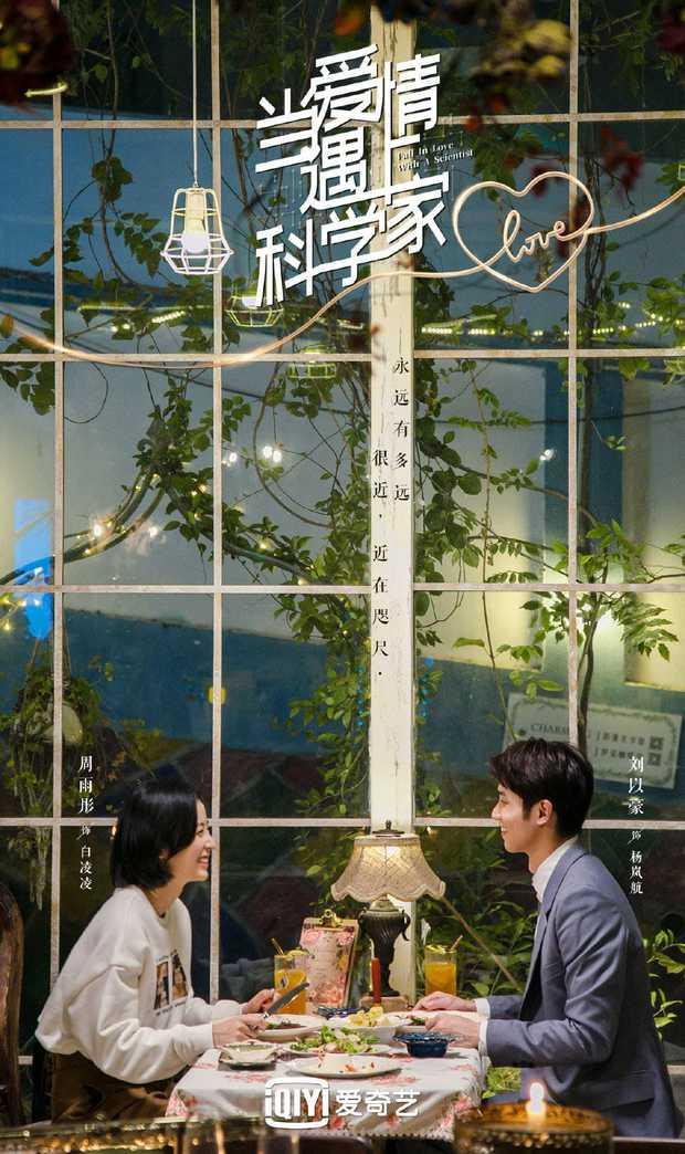 Hơn 20 phim Trung bắn thính Valentine bằng ảnh cặp đôi: Triệu Lộ Tư - Cúc Tịnh Y đọ sắc, Hồ Nhất Thiên cặp tới 3 cô! - Ảnh 23.