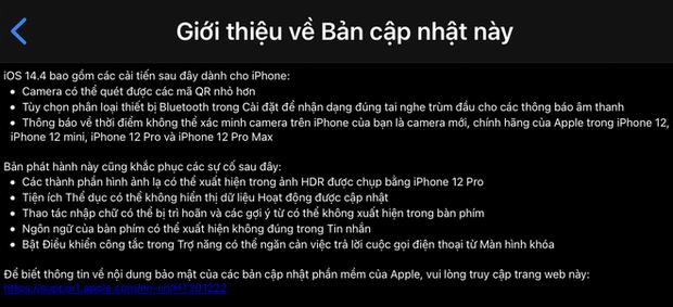 Đây là cách kiểm tra iPhone 12 của bạn đã bị thay camera hay chưa - Ảnh 2.