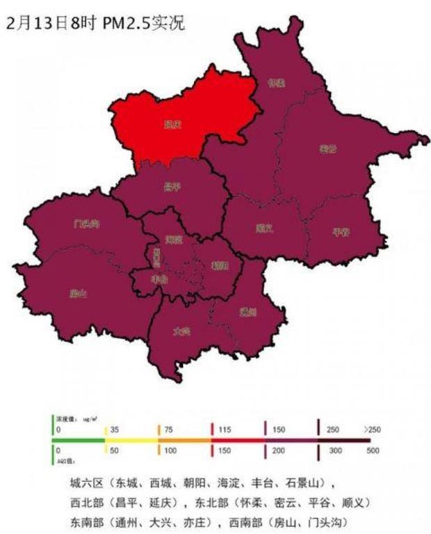 67 thành phố ở Trung Quốc cảnh báo ô nhiễm nặng dịp Tết Nguyên đán - Ảnh 1.