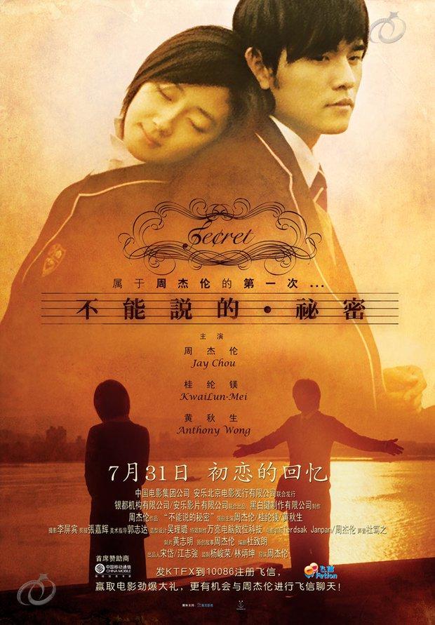 Bom tấn một thời của Châu Kiệt Luân được remake bản Hàn, D.O. (EXO) chốt ngay vai nam chính - Ảnh 6.