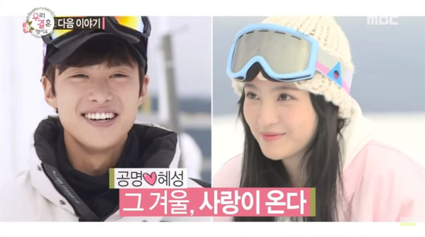 TWICE thu thập dàn hậu cung toàn nam thần Kpop: Jungkook (BTS) lộ hint với Nayeon, Kang Daniel - Heechul hẹn hò thành công - Ảnh 19.