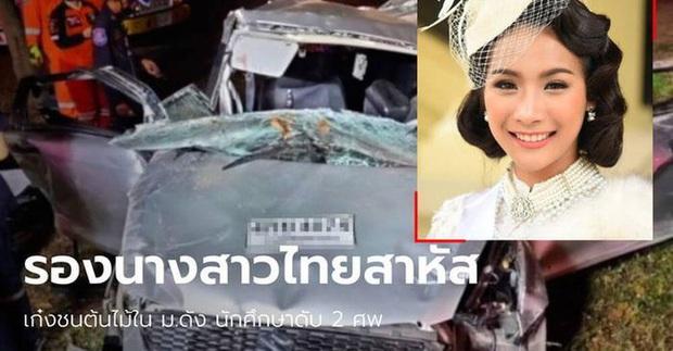 Á hậu Thái Lan 2019 qua đời ở tuổi 22 sau một vụ tai nạn giao thông nghiêm trọng - Ảnh 3.