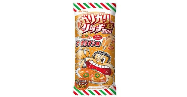 """Những mónăn vặt""""khó đỡ"""" trong cửa hàng tiện lợi Nhật Bản - Ảnh 5."""