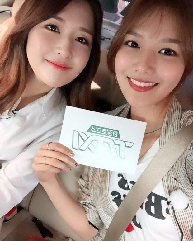 Hội nữ idol có chị em gái xinh như mộng: Chị Jisoo - Rosé (BLACKPINK) không kém minh tinh, em gái nữ thần lai YG gây bão - Ảnh 12.