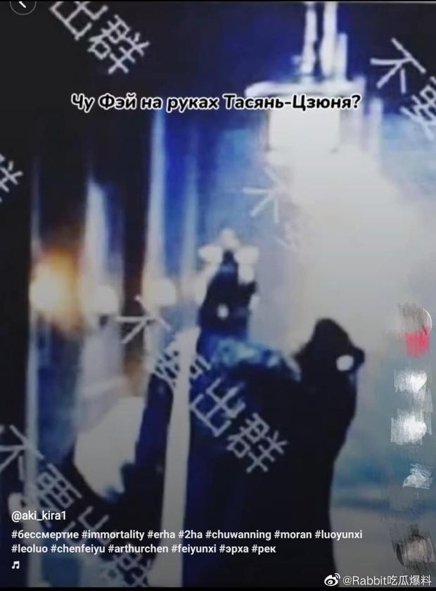 Lộ cảnh Trần Phi Vũ bế công chúa La Vân Hi ở Hạo Y Hành, fan nguyên tác hô hào: Đường mật gì đâu, đau thương không đấy! - Ảnh 1.