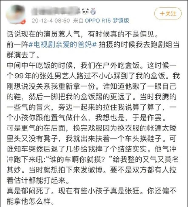 Lam Vong Cơ bản lỗi bị tố đá nát cơm hộp đồng nghiệp lại còn thô lỗ, netizen mới đòi file ghi âm thì chính chủ lên tiếng - Ảnh 2.