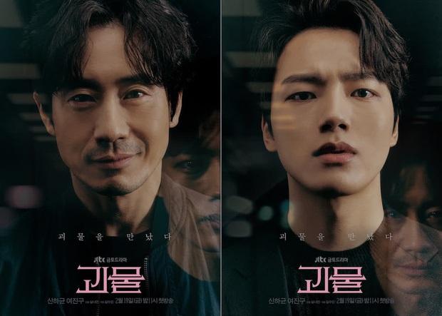 Không tán được IU, Lee Do Hyun theo chân tình địch Yeo Jin Goo sang phim mới làm nghi phạm giết người - Ảnh 5.