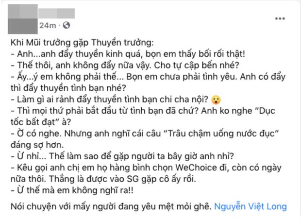 Giải mã độ hot của thuyền Mũi trưởng Long - Hậu Hoàng với 6 lý do khiến netizen thích thì đẩy, không thích thì đẩy - Ảnh 9.