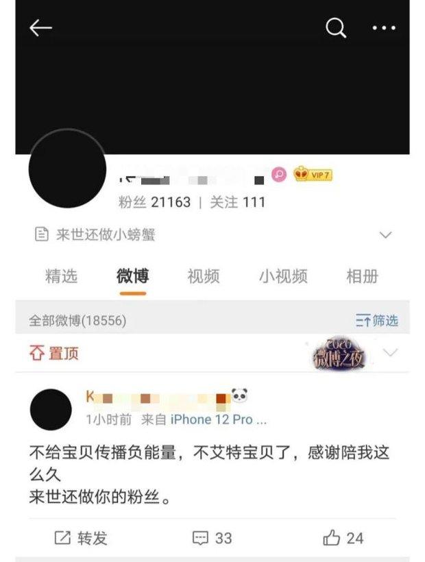 Fan đòi tự tử khi Vương Tuấn Khải cùng người đại diện liên tục bị nghi ngờ có mối quan hệ mập mờ - Ảnh 2.