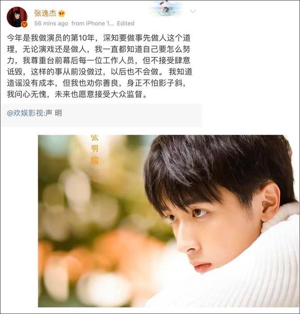 Lam Vong Cơ bản lỗi bị tố đá nát cơm hộp đồng nghiệp lại còn thô lỗ, netizen mới đòi file ghi âm thì chính chủ lên tiếng - Ảnh 6.