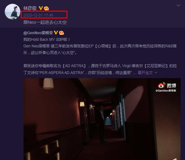 Bạn diễn của tra nam Trần Tinh Húc bất ngờ mất tích suốt 2 tháng, bỏ bê lễ Tết lẫn Valentine khiến fan lo sốt vó - Ảnh 2.