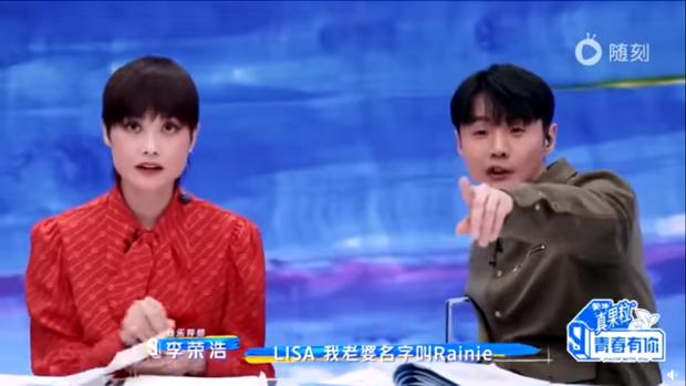 Ngơ ngác khi biết bà xã Lý Vinh Hạo là fan của mình, Lisa khiến dàn cố vấn Thanh Xuân Có Bạn bật cười vì quá cute - Ảnh 3.