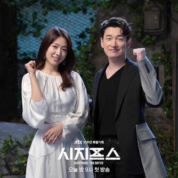Đã tìm ra lỗi diện đồ chí mạng khiến Park Shin Hye nhiều khi trông luộm thuộm, vóc dáng bị to ngang - Ảnh 1.