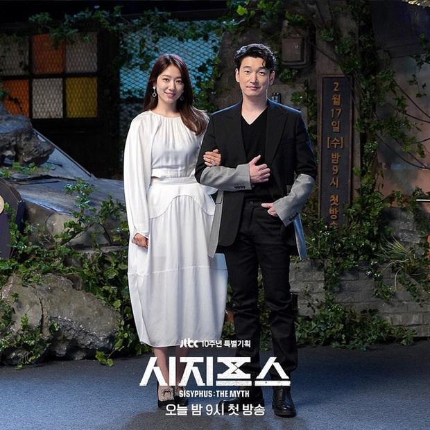 Đã tìm ra lỗi diện đồ chí mạng khiến Park Shin Hye nhiều khi trông luộm thuộm, vóc dáng bị to ngang - Ảnh 2.