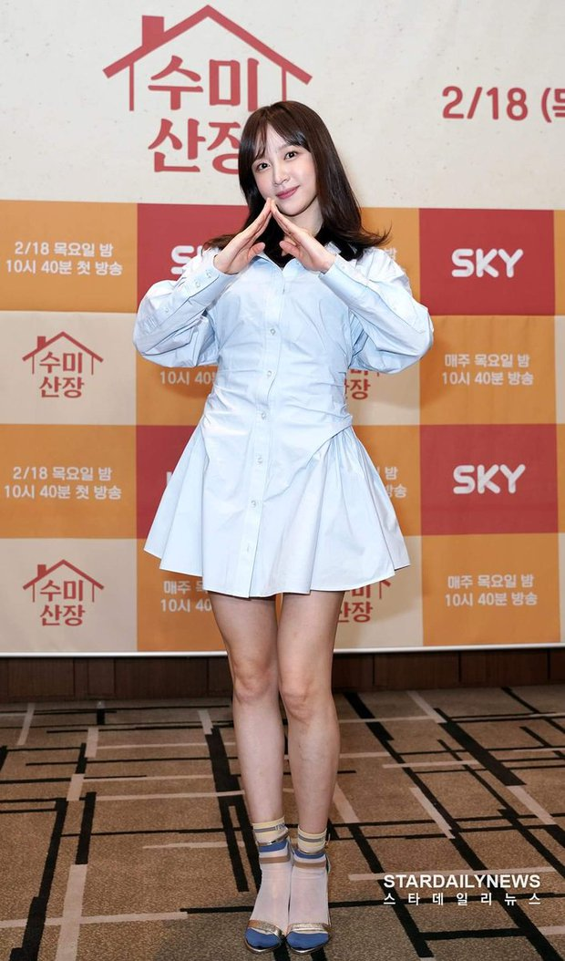 2 idol Kpop chiếm spotlight ở sự kiện: Tá hoả vì mặt trắng phớ của Eunji (Apink), Hani (EXID) khoe chân ai dè nổi gân kém xinh - Ảnh 3.