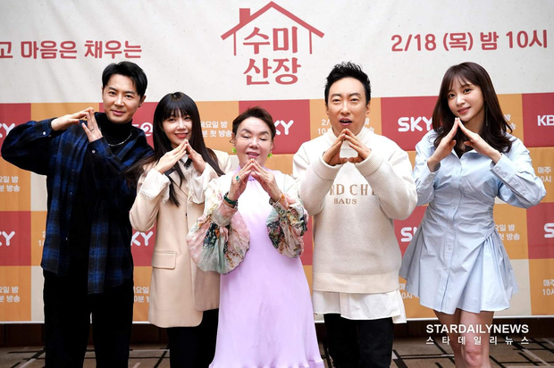 2 idol Kpop chiếm spotlight ở sự kiện: Tá hoả vì mặt trắng phớ của Eunji (Apink), Hani (EXID) khoe chân ai dè nổi gân kém xinh - Ảnh 10.