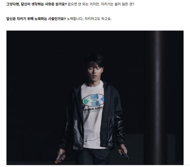 Hậu công khai hẹn hò Son Ye Jin, Hyun Bin tiết lộ bản thân đang rất cố gắng và nỗ lực bảo vệ tình yêu này - Ảnh 2.