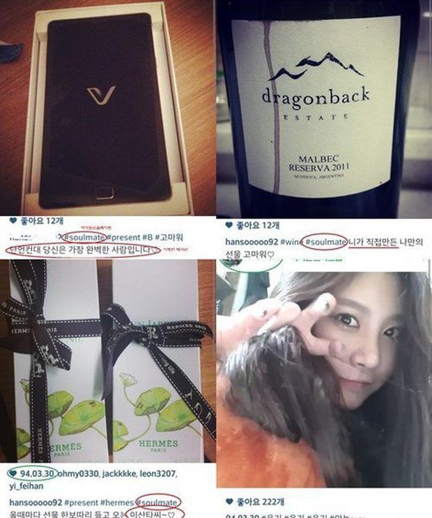 Hội bạn thân mỹ nhân toàn minh tinh thị phi của Son Ye Jin: Người bị chồng cắm sừng, 2 người đẹp bị nghi là trà xanh - Ảnh 5.