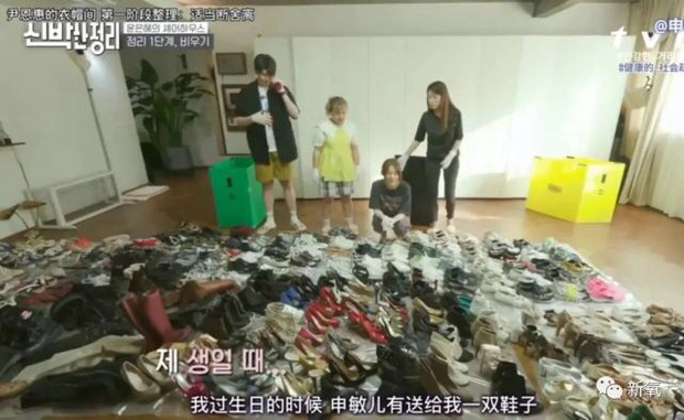 Sốc nặng trước cảnh căn nhà bừa bộn, đồ đạc chất đống như rác và nhan sắc biến dạng của Yoon Eun Hye (Hoàng Cung) - Ảnh 2.