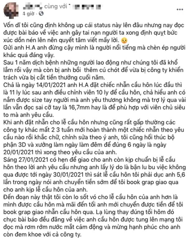 2h sáng Huỳnh Anh xin lỗi sau vụ đấu tố nhẫn cầu hôn, nhưng... không nhận sai và còn dằn mặt: Xin đừng xúc phạm, đụng tới vợ tôi - Ảnh 4.