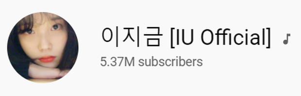 5 kênh YouTube cá nhân nhiều lượt đăng ký nhất của idol Kpop: Lisa soán ngôi IU, tốc độ hút fan của Jennie gây choáng - Ảnh 3.