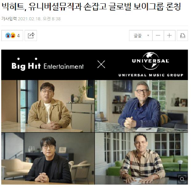 Big Hit debut gà nhà như súng máy, 4 năm cho ra mắt 8 nhóm nhạc làm Knet hoảng hồn: Đây là nhà máy sản xuất idol à? - Ảnh 10.