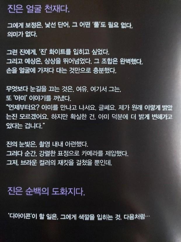 Trong hàng trăm idol Kpop, chỉ có 1 nam thần duy nhất Dispatch không bao giờ phải dùng photoshop chỉnh ảnh - Ảnh 5.