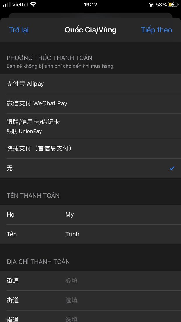 TikTok Việt xem chưa đủ đô, đây là cách tải về TikTok Trung Quốc, tha hồ giải trí những ngày chống dịch - Ảnh 11.