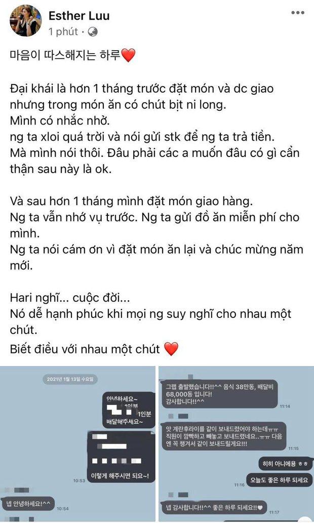 """Hari Won chia sẻ ẩn ý giữa ồn ào con cái: """"Cuộc đời sẽ hạnh phúc khi mọi người suy nghĩ cho nhau một chút"""" - Ảnh 2."""