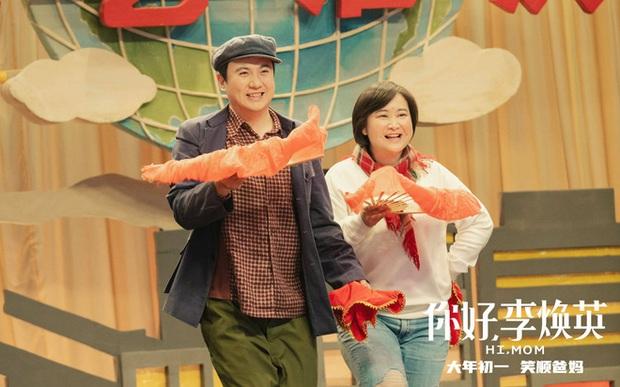 Cả Trung Quốc khóc nấc vì Xin Chào, Lý Hoán Anh: Hắc mã phòng vé ăn đậm 14 nghìn tỷ, đạo diễn tự làm - tự đóng để tặng mẹ đã mất - Ảnh 8.