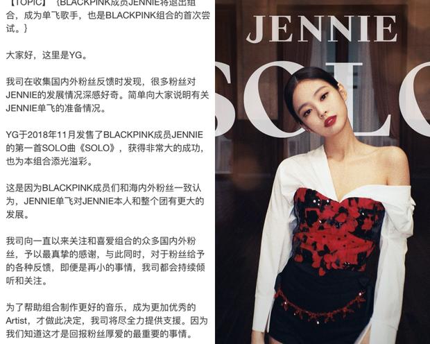 Fan Trung bịa chuyện Jennie rời nhóm, BLACKPINK chuẩn bị tan rã khiến netizen ngán ngẩm: Nghĩ rằng solo sẽ tốt hơn à? - Ảnh 3.