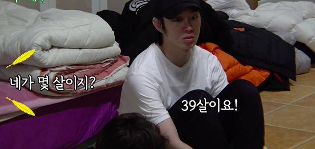 Heechul tiết lộ nguyện vọng của mẹ muốn con trai kết hôn năm nay, netizen tranh cãi: Momo còn trẻ lắm! - Ảnh 3.