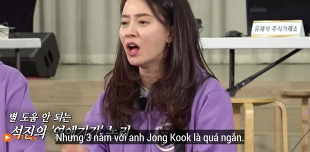 Fan SpartAce lại rần rần vì loạt skin-ship quá tự nhiên giữa Kim Jong Kook và Song Ji Hyo trên Running Man - Ảnh 7.