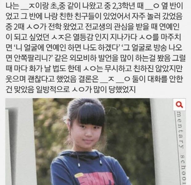 Soojin (G)I-DLE bị tố bạo hành sao nhí Gia Đình Là Số 1, còn mỉa mai cực gắt: Không xấu hổ khi lên truyền hình với gương mặt đó à? - Ảnh 3.