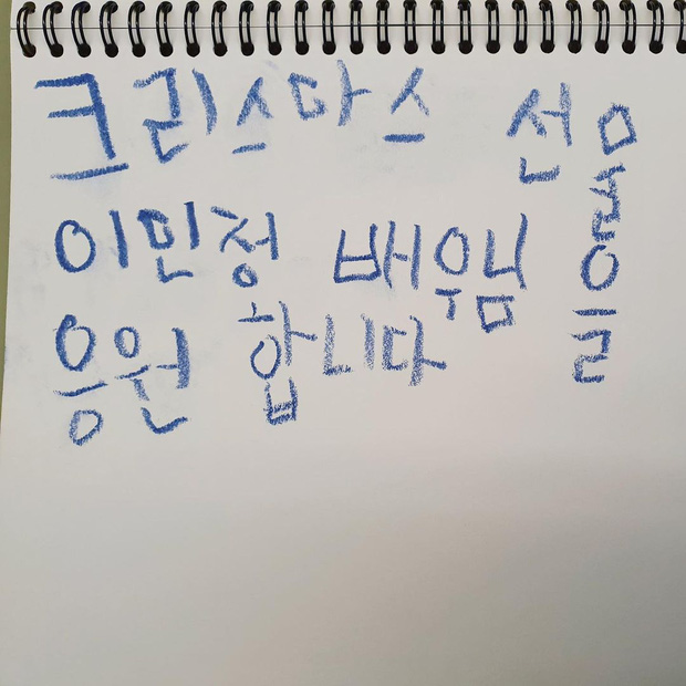 Xe cà phê hot nhất Kbiz: Mỹ nhân Vườn Sao Băng được ông xã Lee Byung Hun gửi tặng, chi tiết về quý tử 6 tuổi bí ẩn gây sốt - Ảnh 6.