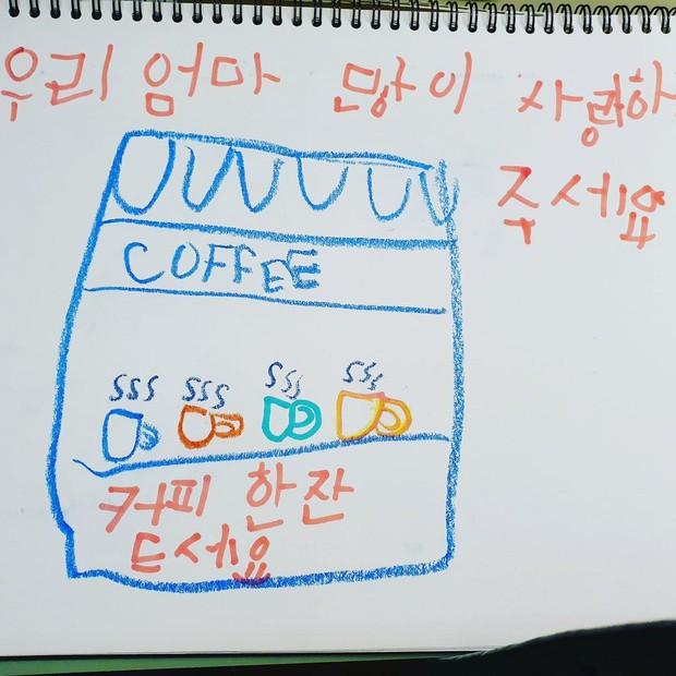 Xe cà phê hot nhất Kbiz: Mỹ nhân Vườn Sao Băng được ông xã Lee Byung Hun gửi tặng, chi tiết về quý tử 6 tuổi bí ẩn gây sốt - Ảnh 5.