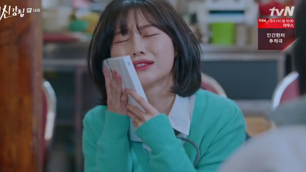 6 lần BTS làm cameo ở các bom tấn truyền hình: Từ Penthouse tới True Beauty, đâu cũng thấy bóng dáng anh nhà! - Ảnh 9.