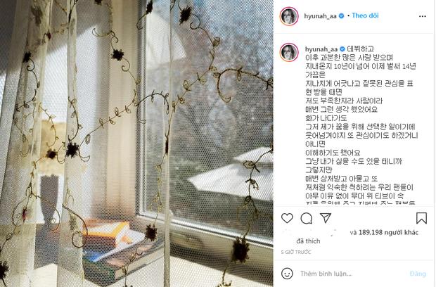 Không chỉ dàn idol mới nổi, đến sao hạng A dính phốt bắt nạt: Hyuna bị tố tát thẳng mặt bạn, Knet bỗng phản ứng quá bất ngờ - Ảnh 6.