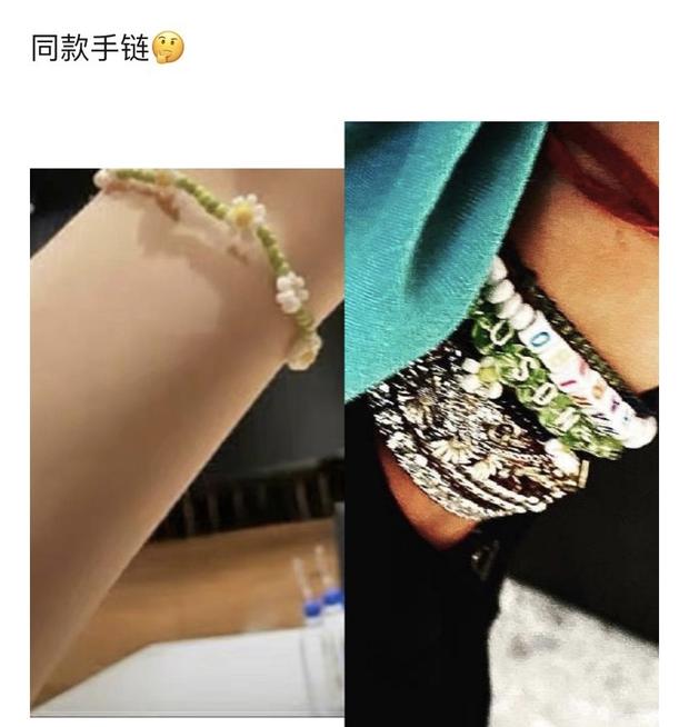 Netizen Trung đào bới toàn hint khó ai tìm ra: G-Dragon cố tình bày tỏ tình cảm với Jennie vô số lần nhưng ít ai để ý? - Ảnh 5.