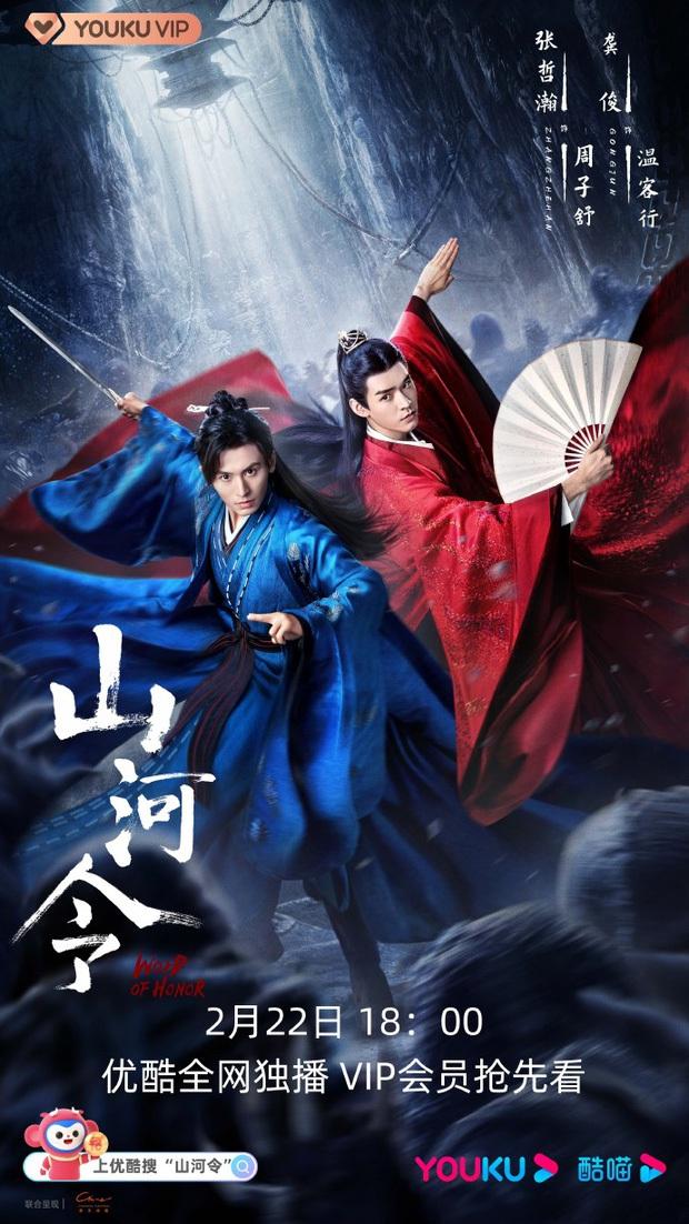 Đam mỹ Thiên Nhai Khách gây tranh cãi vì diễn xuất: Cung Tuấn siêu tình nhưng Trương Triết Hạn đơ một cục - Ảnh 8.