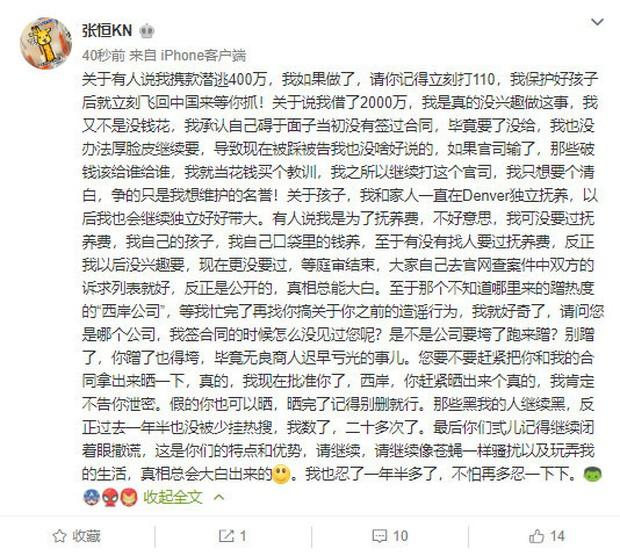 Cuối cùng Trịnh Sảng cũng có động thái đầu tiên sau thông tin tự sát, Trương Hằng còn có bài viết gắt hơn - Ảnh 5.
