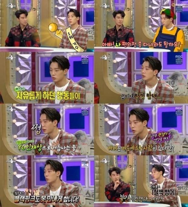 """G-Dragon bất chấp lệnh cấm tuyệt đối của YG, tự """"dập"""" lại lời của chính mình khi hẹn hò Jennie (BLACKPINK)? - Ảnh 5."""