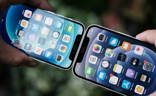 iPhone 13 lộ thông tin giống những đối thủ đến kỳ lạ - Ảnh 3.