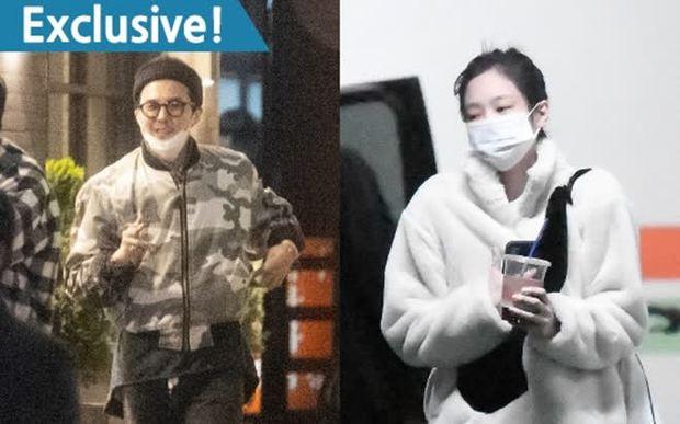 Điểm chung bất ngờ trong học vấn của G-Dragon (BIGBANG) vs Jennie (BLACKPINK) - Ảnh 1.