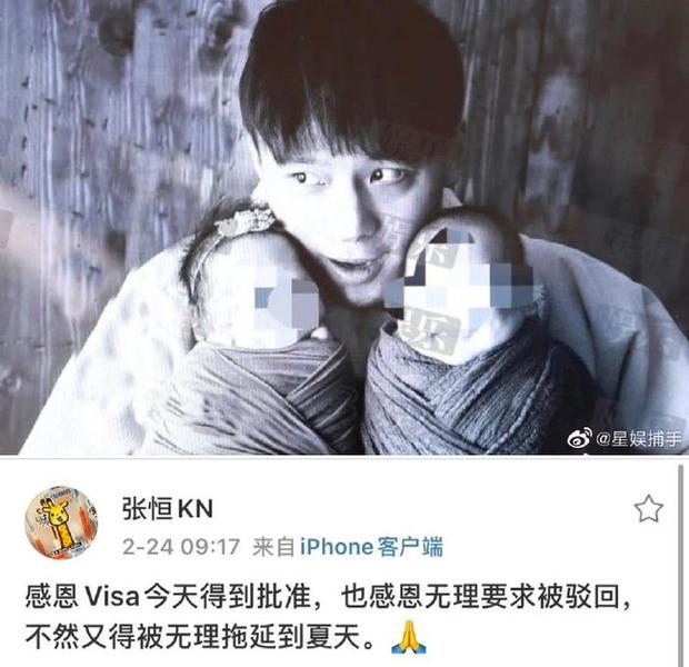 HOT: Trương Hằng bất ngờ đăng Weibo thông báo visa đã được duyệt, yêu cầu vô lý của Trịnh Sảng bị tòa bác bỏ - Ảnh 2.